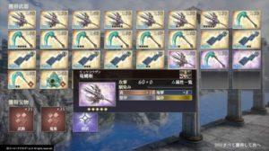 【無双OROCHI3 攻略】ユニーク武器って最強なの?攻撃力はランダム?属性は?ユニーク武器に関する調査まとめ