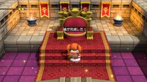 【ドラクエビルダーズ2 攻略】依頼「お城を完成させて!」玉座の間と王さまの寝室の作り方【DQB2】