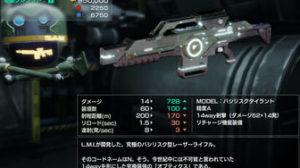 "【EDFIR 攻略】最強レーザーライフルその2「BS-Opx.N1""Natsuko""」の解放条件・入手方法・性能【アースディフェンスフォース 最強武器】"